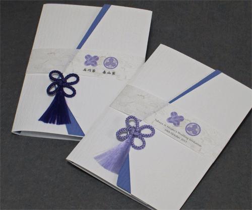 家紋<白無垢/紫・藤紫>【手作り】招待状セットの画像