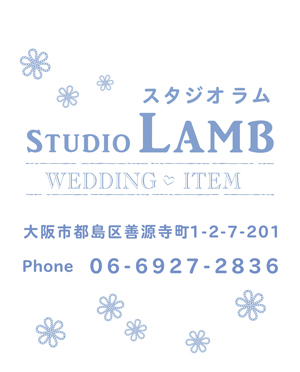 Lamb information