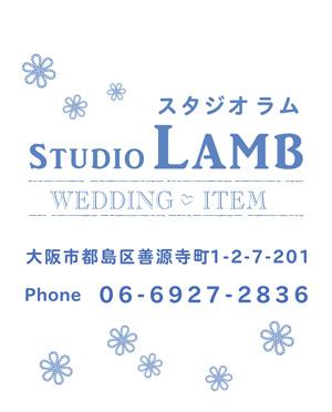 Studio Lamb