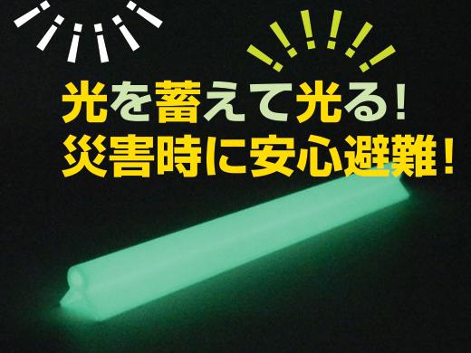 光るコーナークッション(ロング用)の画像