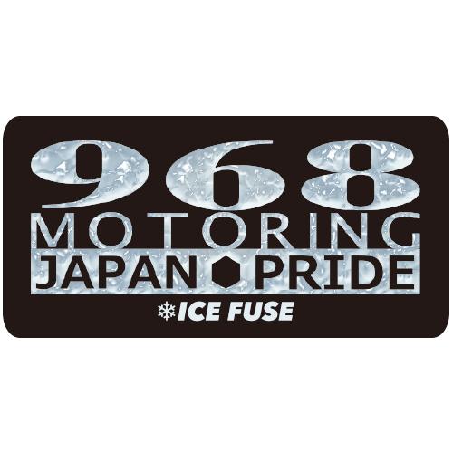 ステッカー 968MOTORING+ICE FUSE 2017SS【数量限定】の画像