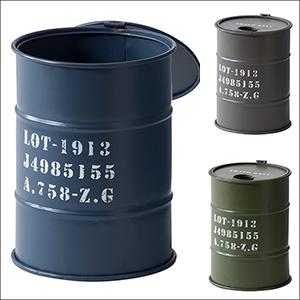 Garbage can/トラッシュ/ゴミ箱/マルチツールの画像