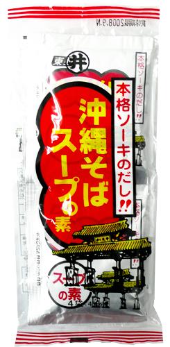 沖縄そばスープの素 44g×20入の画像