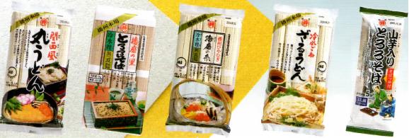 乾麺セットの画像