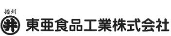 東亜食品工業株式会社