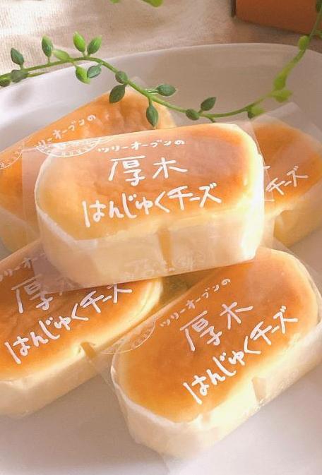 はんじゅくチーズ10個入画像