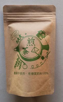 煎茶ティーバッグ(3g×15包)の画像