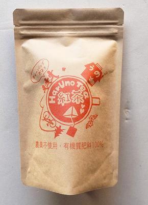 紅茶ティーバッグ(3g×30包)画像
