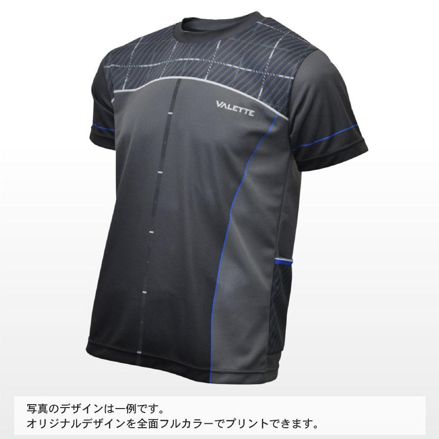 オーダーメイド カジュアルライン サイクルTシャツ画像