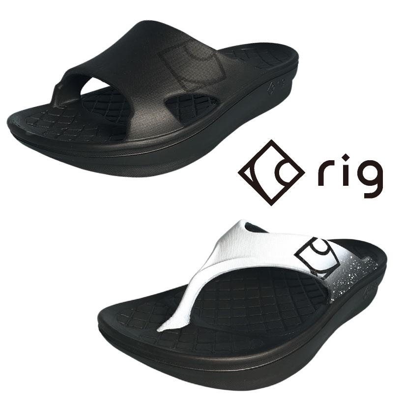 【rig】リカバリーサンダル画像