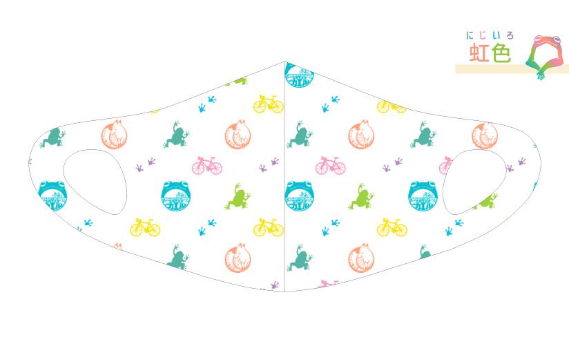 無事カエル COOLマスク(選べる2枚セット)【VALETTE PARTY/バレットパーティー】画像