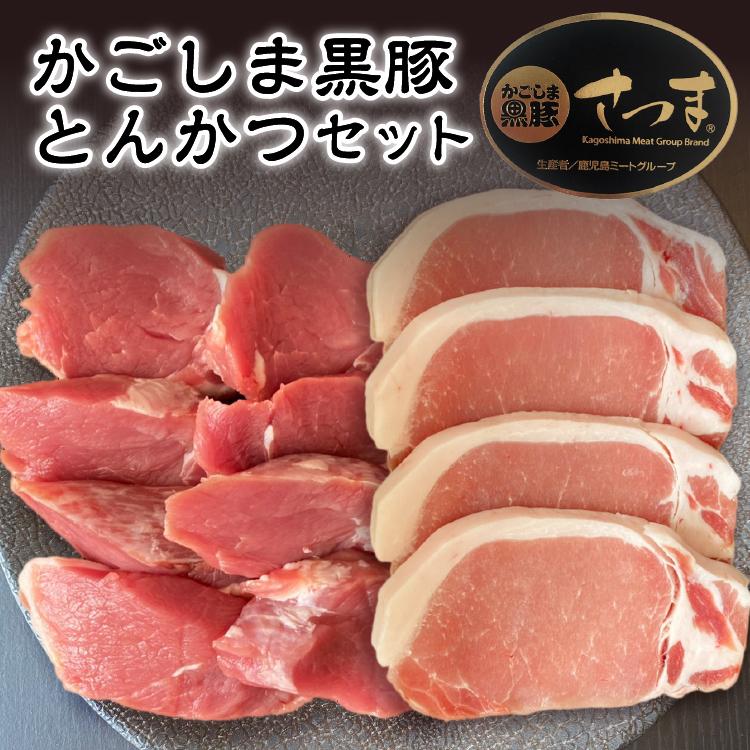 かごしま黒豚 とんかつセット(ヘレ・ロース)画像