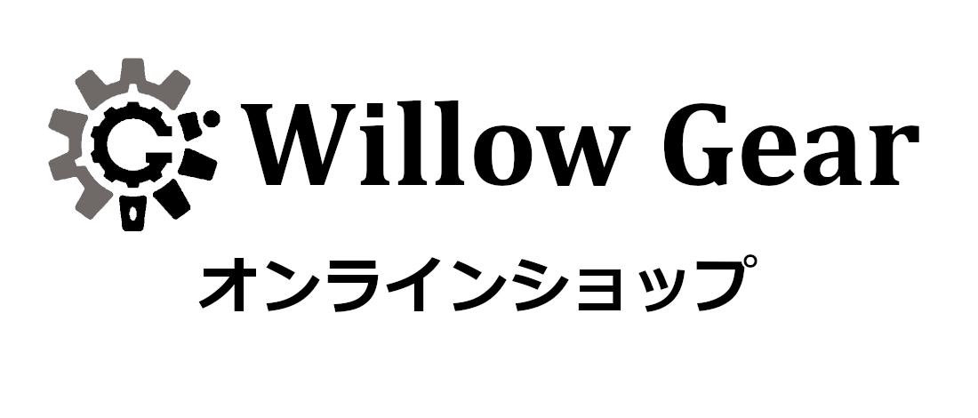Willow Gearオンラインショップ