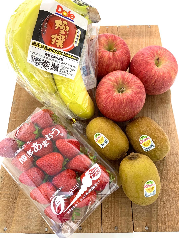 季節のフルーツセット画像