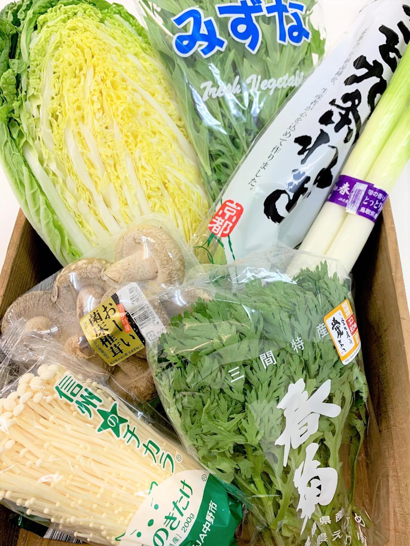 鍋・すき焼き野菜セット画像