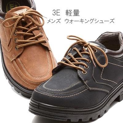 ウォーキングシューズ 幅広 3E ヒモ靴  メンズ シューズ カジュアルシューズ ビジネスシューズ 画像