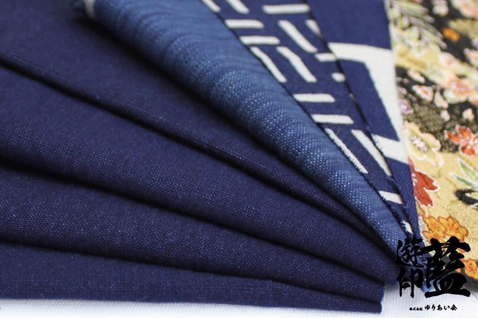 【送料無料】藍染生地お手軽お試しセット(数量限定50セット)<他の商品と同梱不可>の画像