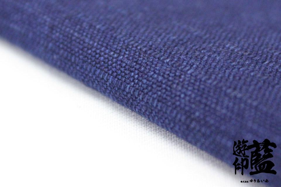藍染生地測り売り・・・<彪藍織>の画像