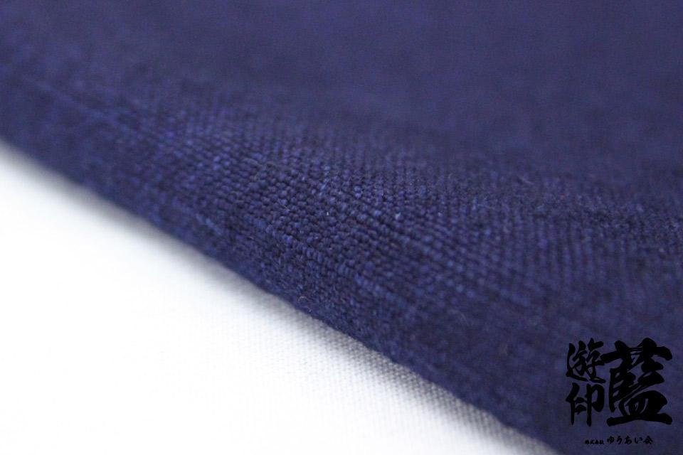 藍染生地測り売り・・・<+/-紬織>画像