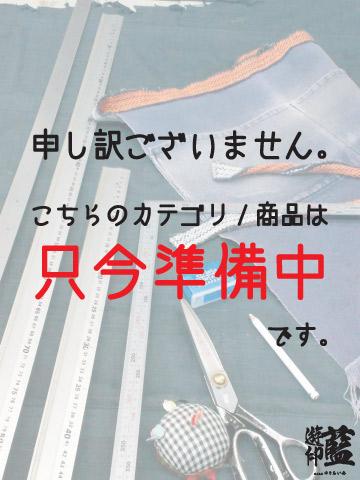 鯉口シャツ画像