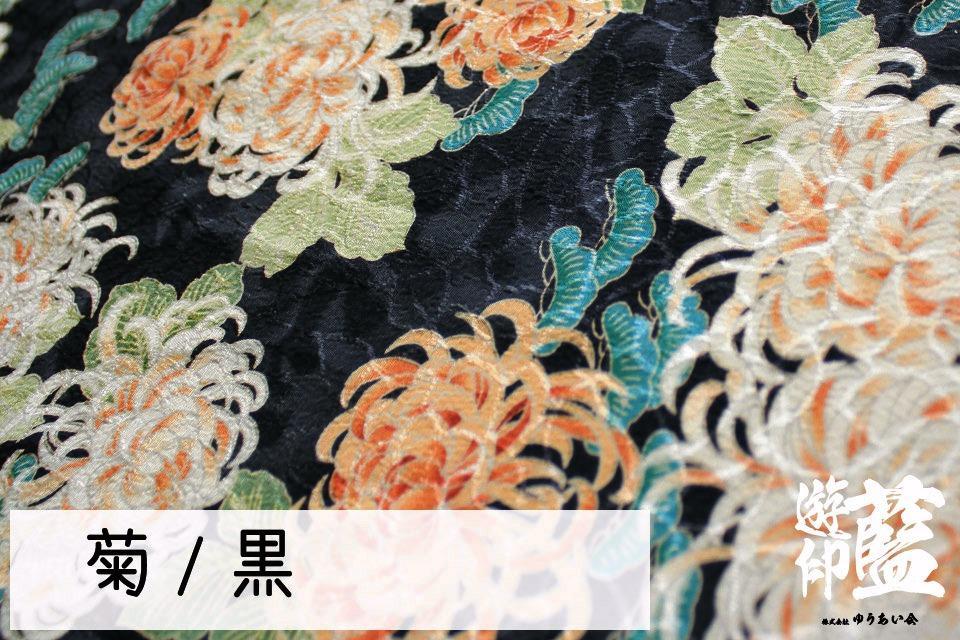 ポリエステルチリメンジャガード40cm単位売り・・・<菊/黒>画像