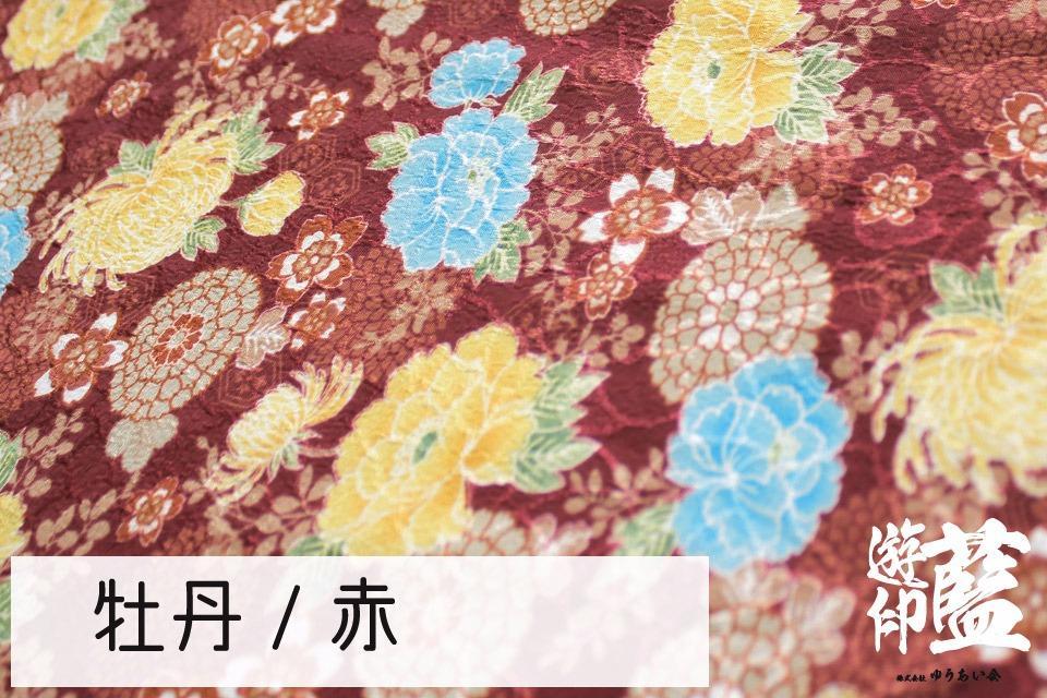 ポリエステルチリメンジャガード40cm単位売り・・・<牡丹/赤>の画像