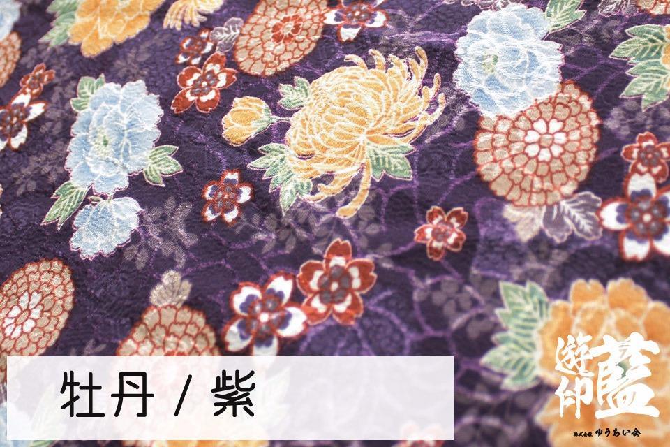 ポリエステルチリメンジャガード40cm単位売り・・・<牡丹/紫>画像