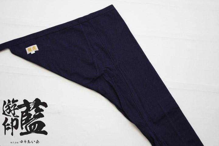【藍染】<龍虎> 股引 一重織刺子(遠州正藍染)の画像