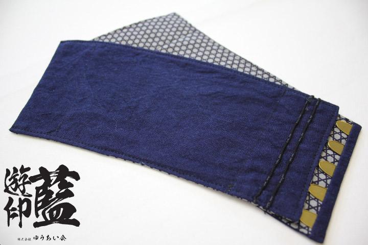 【藍染】短手甲 特上平織(遠州正藍染)<長さ約11㎝・5枚コハゼ>の画像