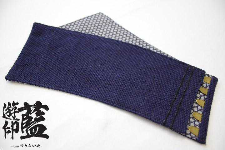 【藍染】短手甲 一重織刺子(遠州正藍染)<長さ約11㎝・5枚コハゼ>の画像