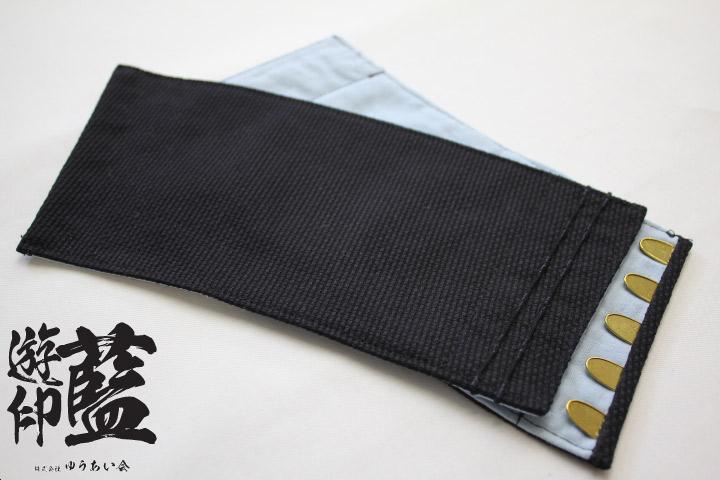 【黒】短手甲 刺子<長さ約11㎝・5枚コハゼ>の画像