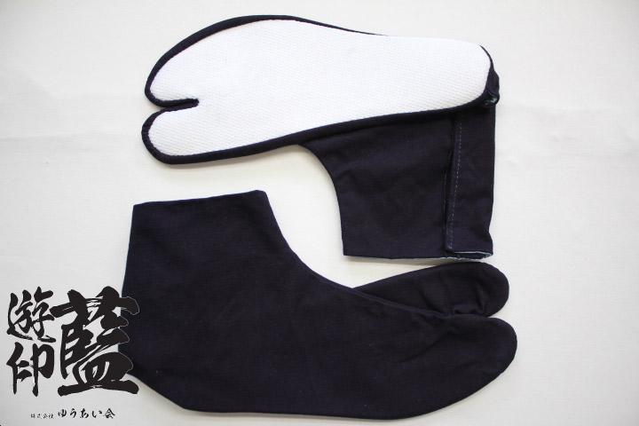 【藍染】岡足袋 平織<7枚コハゼ>の画像