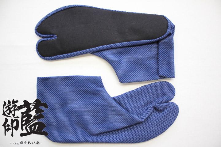 【藍染】岡足袋 浅葱一本刺子<4枚コハゼ>画像