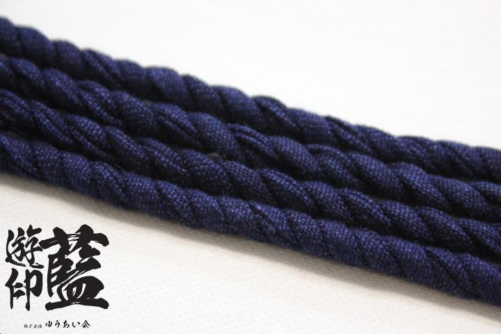 【藍染】結藍紐(ゆうあいひも)画像