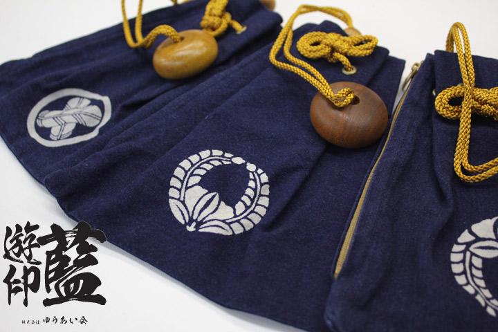家紋入り巾着(藍染/抜染)の画像